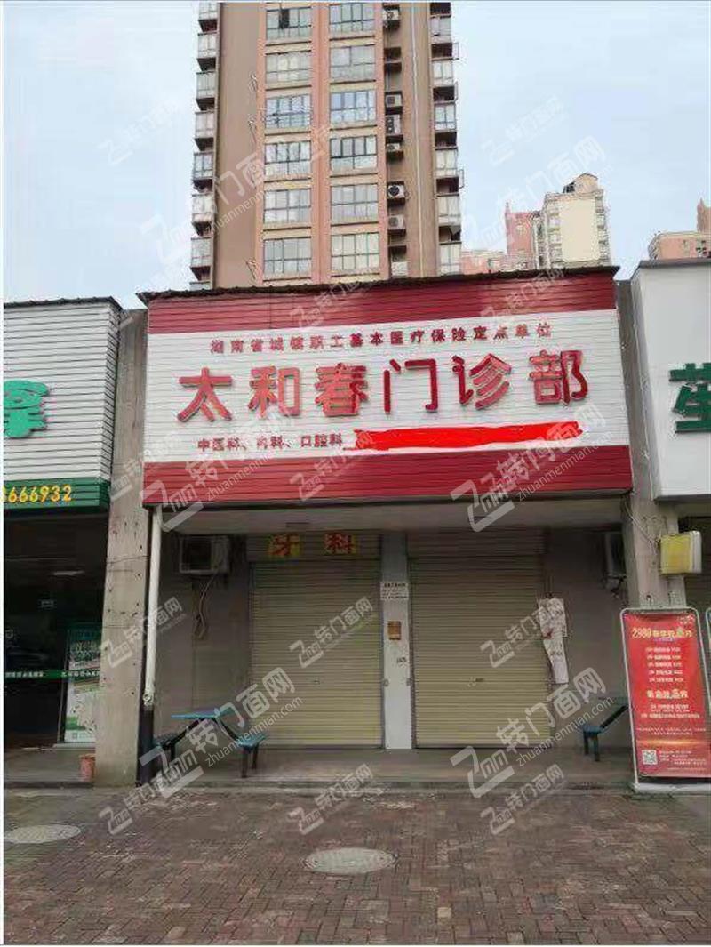 超低价转让诊所,雨花区韶山南路上海城一楼56平优价转让