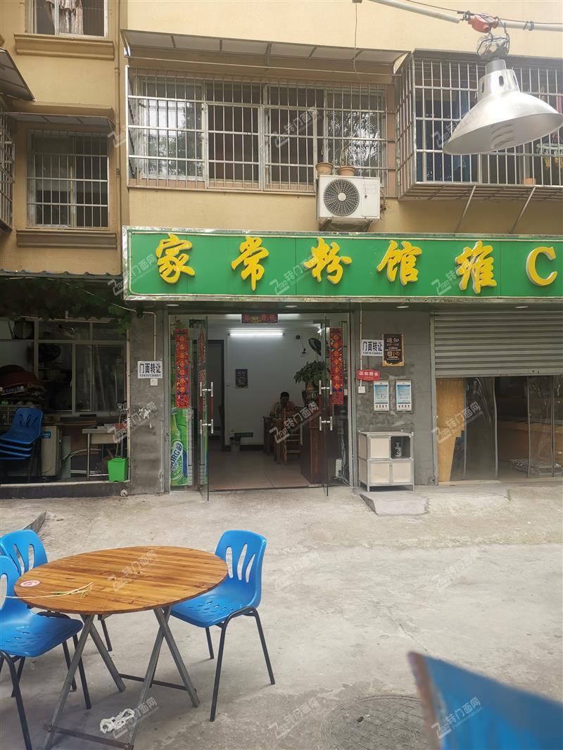(5年房租不递增)众多成熟小区临街餐饮店优价转让