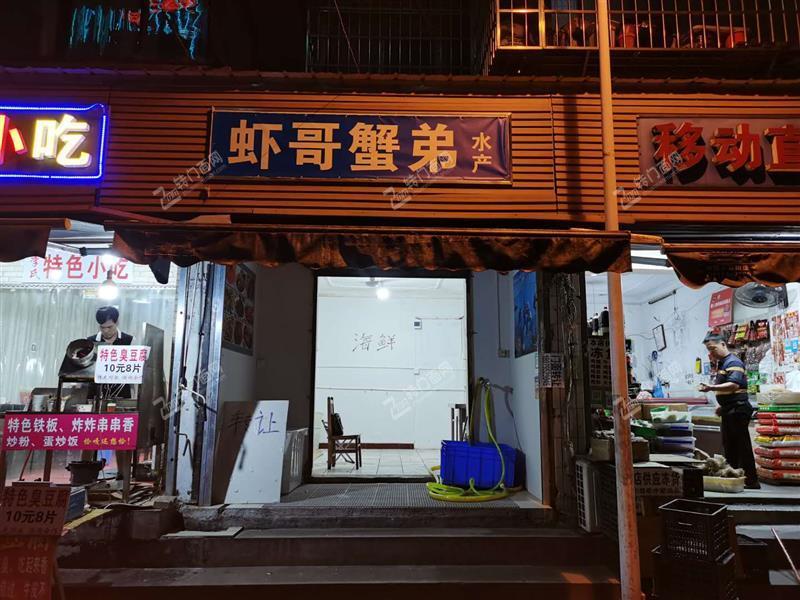 无行业限制急转长沙成熟菜市场25㎡临街旺铺