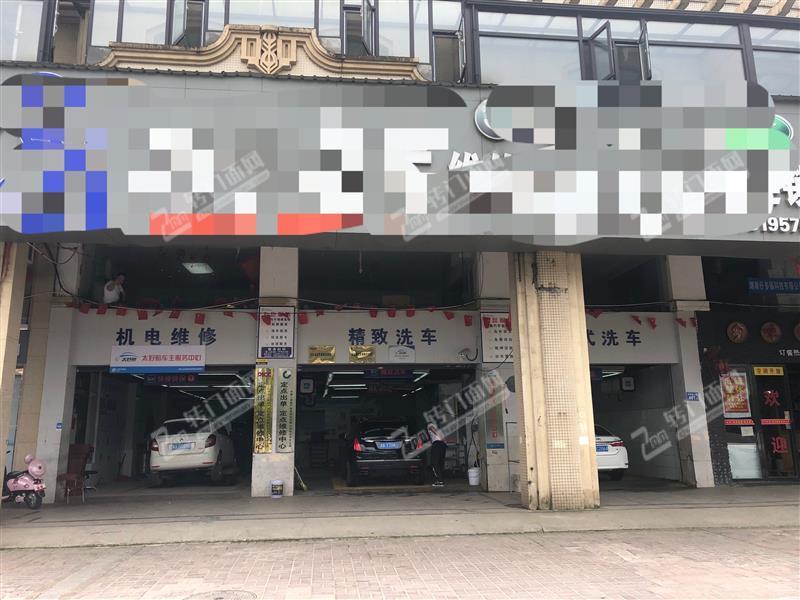 急转会员500+成熟小区临街300㎡大型汽修旺铺